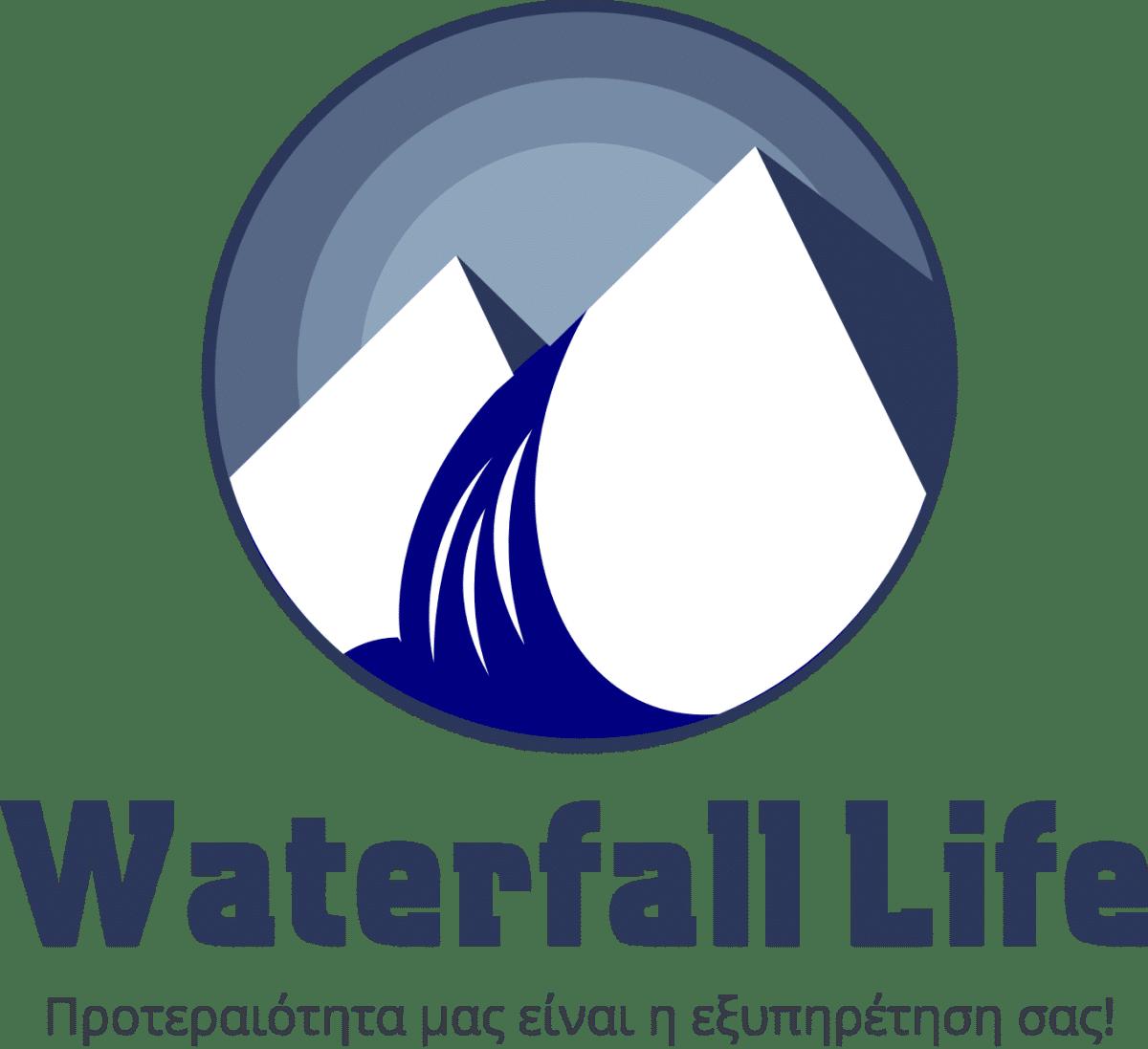 Νερά Βίκος, Διανομή Εμφιαλωμένα Νερά , Βίκος Δωρεάν Ψύκτες Νερού Δωρεάν Διανομή